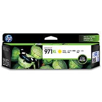HP HP971XL インクカートリッジ イエロー 増量 CN628AA 1個 【送料無料】