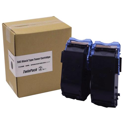 キヤノン トナーカートリッジ502 ブラック 輸入純正品(302/102/GPR-27) 1箱(2個) 【送料無料】