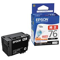 EPSON純正インクカートリッジ エプソン 期間限定特価品 インクカートリッジ 贈り物 ブラック 送料無料 ICBK76 大容量 1個