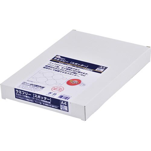 【お取寄せ品】 中川製作所 ラミフリー スポッター A4 2面 0000-302-LFS2 1箱(100枚) 【送料無料】