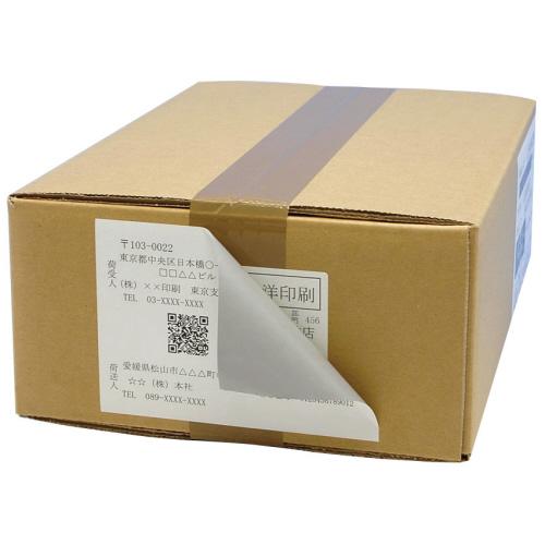 【お取寄せ品】 東洋印刷 マルチタイプ訂正用ラベル A4 8面 105×74.25mm CLT-8 1箱(500シート:100シート×5冊) 【送料無料】