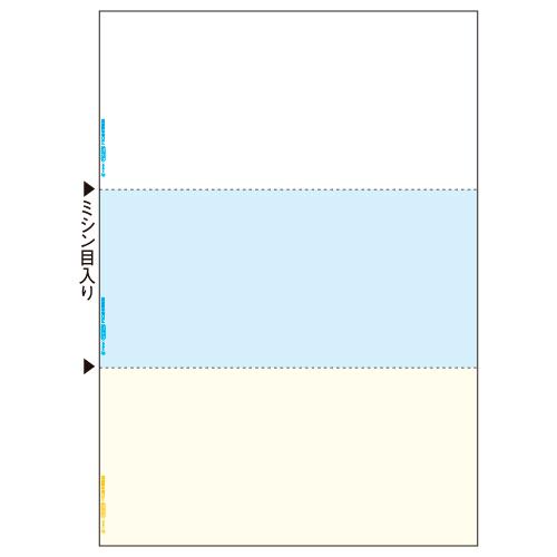 【お取寄せ品】 ヒサゴ マルチプリンタ帳票(FSC森林認証紙) A4 カラー 3面 FSC2079Z 1箱(1200枚) 【送料無料】