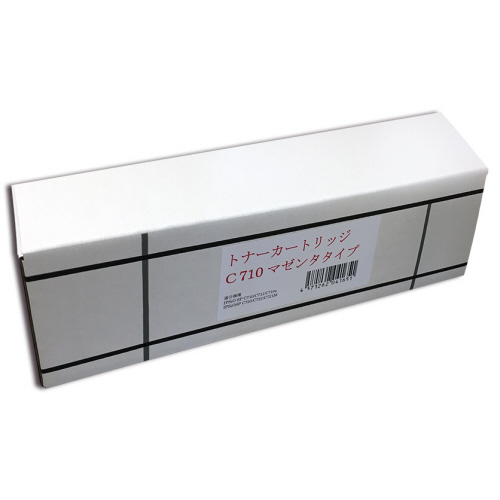 【お取寄せ品】 SPトナー C710 汎用品 マゼンタ 1個 【送料無料】