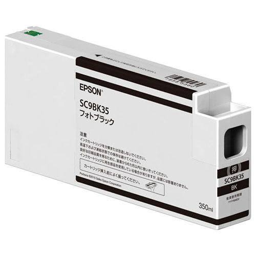 エプソン インクカートリッジ フォトブラック 350ml SC9BK35 1個 【送料無料】