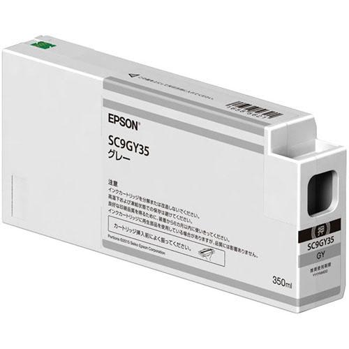 エプソン インクカートリッジ グレー 350ml SC9GY35 1個 【送料無料】