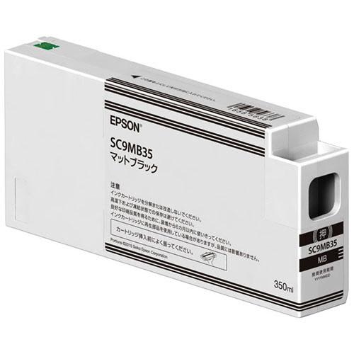 エプソン インクカートリッジ マットブラック 350ml SC9MB35 1個 【送料無料】