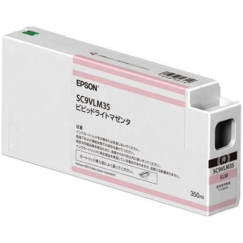 エプソン インクカートリッジ ビビッドライトマゼンタ 350ml SC9VLM35 1個 【送料無料】