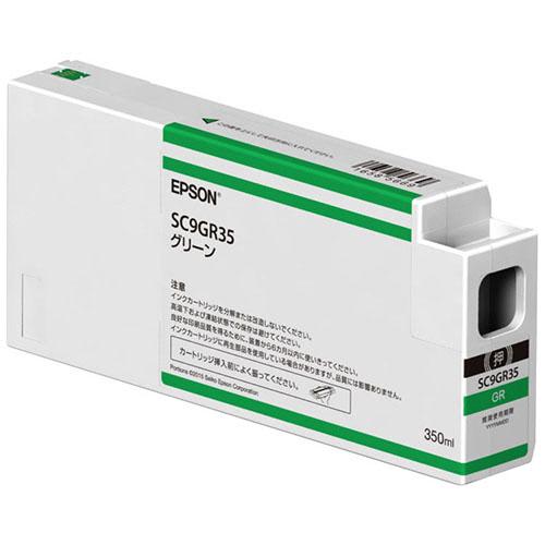 メーカー純正インクカートリッジ エプソン 高い素材 インクカートリッジ グリーン SC9GR35 1個 新作販売 送料無料 350ml