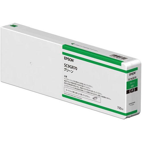 【お取寄せ品】 エプソン インクカートリッジ グリーン 700ml SC9GR70 1個 【送料無料】