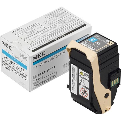 【お取寄せ品】 NEC トナーカートリッジ シアン PR-L9110C-13 1個 【送料無料】