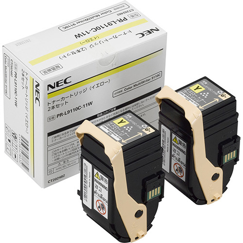 NEC トナーカートリッジ イエロー PR-L9110C-11W 1箱(2個) 【送料無料】