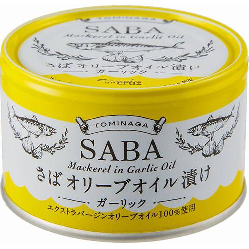 人気の ガルシア エクストラバージンオリーブオイル で煮込んださば缶 150g 1缶 特売 最安値に挑戦 さばオリーブオイルガーリック缶詰 トミナガ