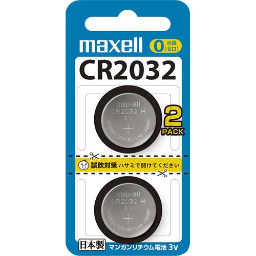 こどものための誤飲対策パッケージを採用 大放出セール マクセル コイン型リチウム電池 年中無休 3V 1パック 2個 2BS CR2032