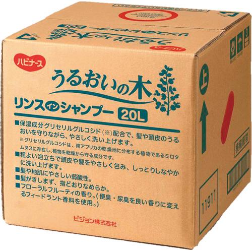 【お取寄せ品】 ピジョン ハビナース うるおいの木 リンスインシャンプー 20L 1箱 【送料無料】