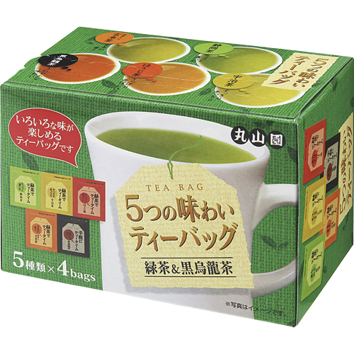 ちょっと濃いめの緑茶から玄米茶 ほうじ茶 黒烏龍茶まで 自慢の味を楽しめる 丸山園 ☆最安値に挑戦 40%OFFの激安セール 5つの味わいティーバッグ 20バッグ 緑茶でティータイム 1箱