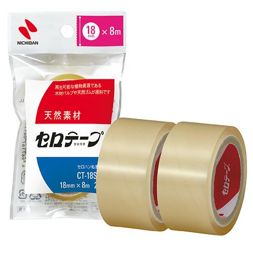 【小巻】場所をとらないコンパクトな小巻。  ニチバン セロテープ 小巻 18mm×8m CT-18S2PN 1パック(2巻)