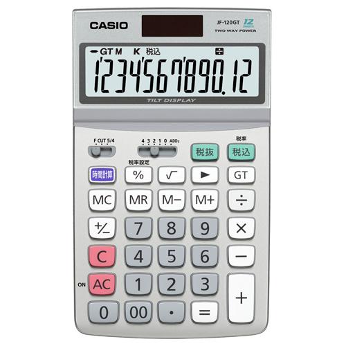 見やすく、使いやすい大型液晶 税計算/時間計算機能搭載。  カシオ エコマーク付電卓 12桁 ジャストタイプ JF-120GT-N 1台