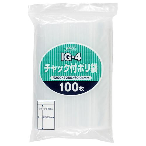 開催中 しっかり密封 切手や小物の整理 出色 保管に ジャパックス チャック付ポリ袋 IG-4 1パック ヨコ200×タテ280×厚み0.04mm 100枚