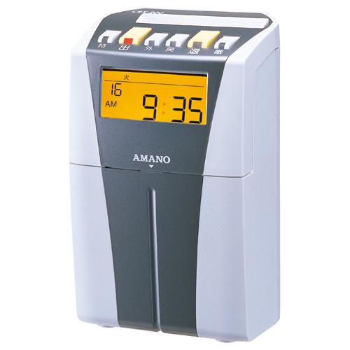 アマノ 電子タイムレコーダー シルバー CRX-200(S) 1台 【送料無料】