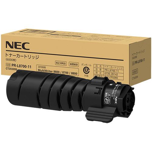 【お取寄せ品】 NEC トナーカートリッジ PR-L8700-11 1個 【送料無料】
