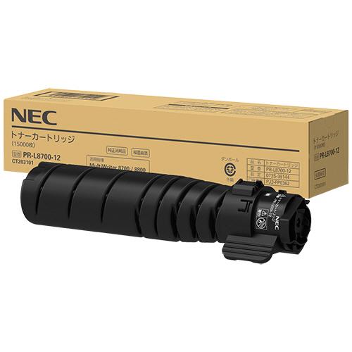 NEC トナーカートリッジ PR-L8700-12 1個 【送料無料】