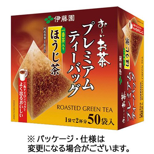 すっきりとした味わいとやわらかく甘い香ばしさがお楽しみいただけます 国産茶葉100%使用 伊藤園 おーいお茶 プレミアムティーバッグ 50バッグ 売却 2020モデル 一番茶入りほうじ茶 1箱