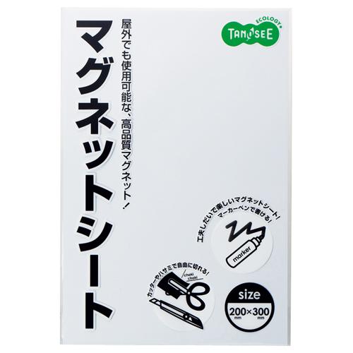 公式ショップ カット 文字書きOKのマグネットシート TANOSEE マグネットカラーシート 1枚 300×200×0.8mm ワイド 白 激安通販専門店