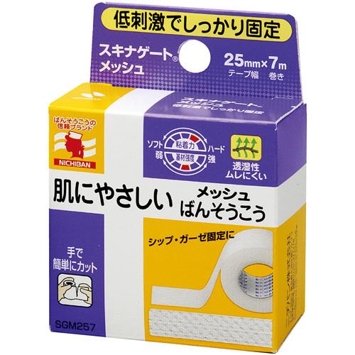 メッシュ素材でしっかりフィット 安売り ニチバン スキナゲート 大人気 メッシュ 25mm×7m SGM257 1巻