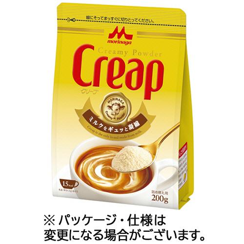 牛乳のコクがおいしさを引き立てる動物性ミルクパウダー 新品未使用 森永乳業 クリープ 訳あり 1袋 200g