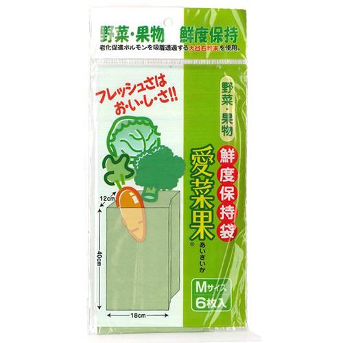 果物・野菜の鮮度保持!エチレンガスを吸着透過  関西紙工 愛菜果 M 1パック(6枚)