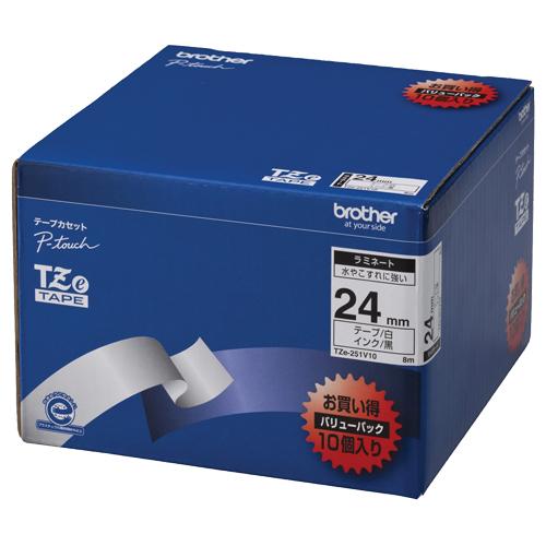 ブラザー ピータッチ TZeテープ ラミネートテープ 24mm 白/黒文字 業務用パック TZE-251V10 1パック(10個) 【送料無料】