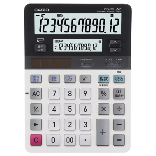 2つの画面で、検算や比較がミエる!  カシオ ツイン液晶電卓 ミエ2くん 12桁+12桁 デスクタイプ DV-220W-N 1台 【送料無料】