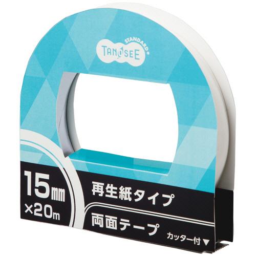 大きなアーチで作業しやすい両面テープ TANOSEE 再生紙両面テープ カッター付 1セット 100%品質保証 15mm×20m セール 10巻