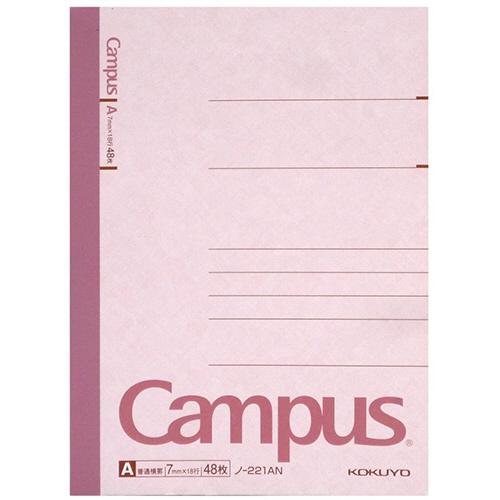 コクヨ キャンパスノート(普通横罫) A6 A罫 48枚 ノ-221AN 1セット(240冊) 【送料無料】