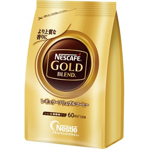 ネスレ ネスカフェ ゴールドブレンド 詰替用 120g 1セット(12袋) 【送料無料】