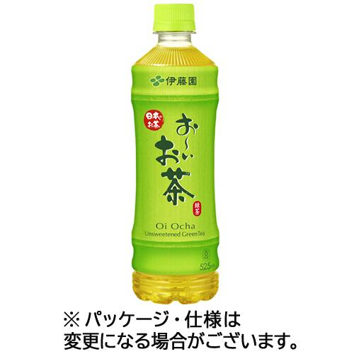 日本未発売 無香料 無調味自然のままのおいしさ 国産茶葉100% 緑茶本来の香りと旨み 深い味わい 伊藤園 激安格安割引情報満載 おーいお茶 1セット 525ml 48本:24本×2ケース ペットボトル 緑茶 送料無料