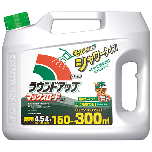 日産化学 ラウンドアップ マックスロードAL 4.5L/本 1セット(4本) 【送料無料】