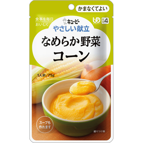 かまなくてよい 素材の風味を生かしたなめらかな食感のペースト食です キユーピー やさしい献立 なめらか野菜 日本最大級の品揃え お歳暮 75g Y4-3 6パック 1セット コーン