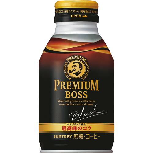 サントリー プレミアムボス ブラック 285g ボトル缶 1セット(72本:24本×3ケース) 【送料無料】