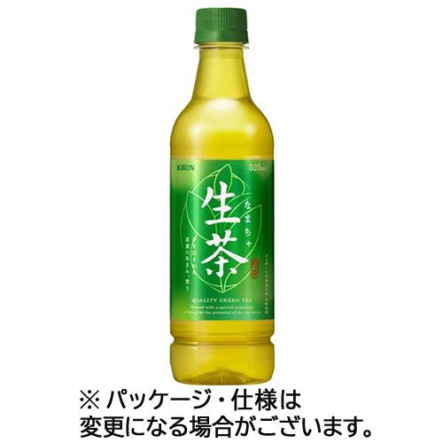 お茶の生命力をまるごと引き出した緑茶 休み キリンビバレッジ 返品不可 生茶 525ml 1ケース ペットボトル 24本
