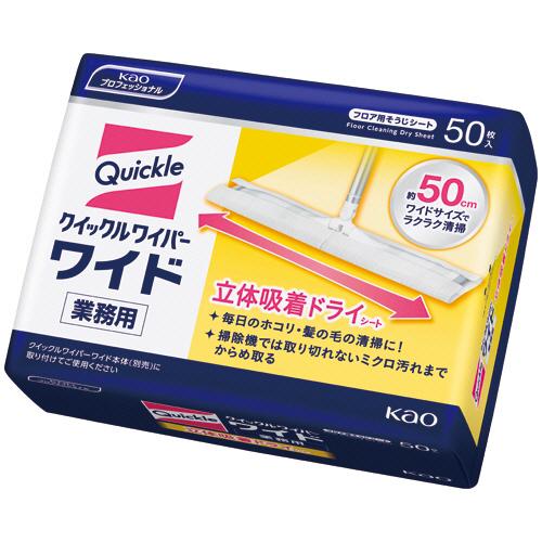花王 クイックルワイパー 立体吸着業務用 ドライシート 1セット(600枚:50枚×12パック) 【送料無料】