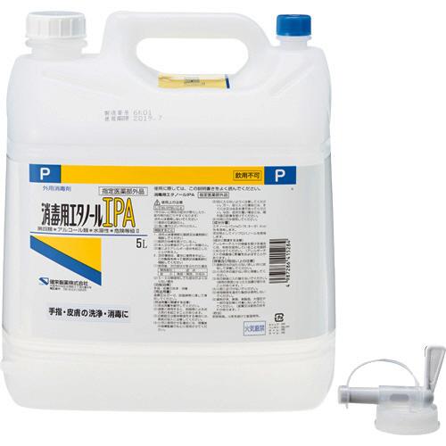 【お取寄せ品】 健栄製薬 消毒用エタノールIPA 業務用 5L/本 1セット(2本) 【送料無料】