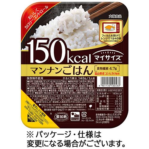 富山県産コシヒカリとマンナンヒカリを使用した150kcalのマンナンごはん 大塚食品 マイサイズ トラスト マンナンごはん 140g 24食 1ケース 送料無料 現金特価