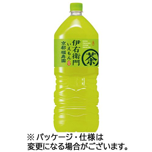 老舗茶舗京都福寿園のお茶。  サントリー 伊右衛門 2L ペットボトル 1セット(18本:9本×2ケース) 【送料無料】