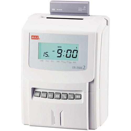 マックス タイムレコーダ 電波時計内蔵 ER-250S2 1台 【送料無料】