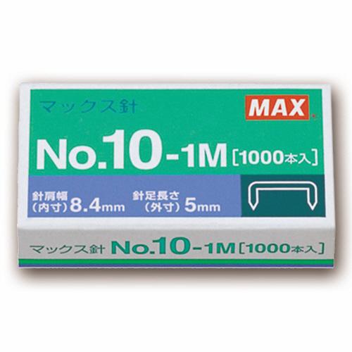 マックス ホッチキス針 小型10号シリーズ 50本連結×20個入 No.10-1M 1セット(200箱:20箱×10パック) 【送料無料】