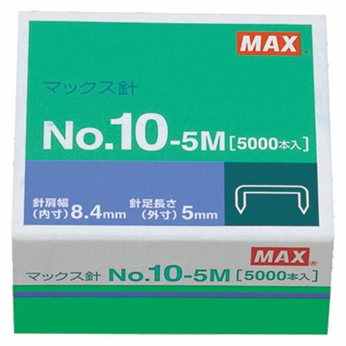 100本連結タイプ  マックス ホッチキス針 小型10号シリーズ 100本連結×50個入 No.10-5M 1セット(10箱)