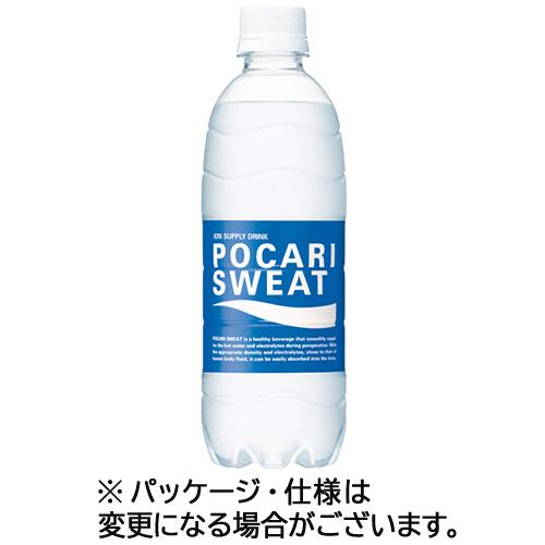身体に必要な水分と電解質をすばやく補給。  大塚製薬 ポカリスエット 500ml ペットボトル 1ケース(24本) 【送料無料】