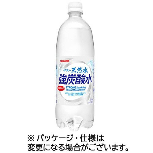 クリアな爽快感と強い刺激の炭酸水 サンガリア 伊賀の天然水 強炭酸水 1L ペットボトル 12本 低価格化 1ケース 国産品