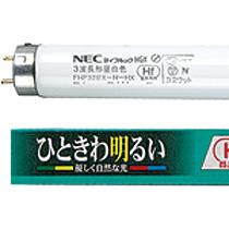 NEC Hf蛍光ランプ ライフルックHGX 32W形 3波長形 昼白色 業務用パック FHF32EX-N-HX 1セット(125本:25本×5パック) 【送料無料】